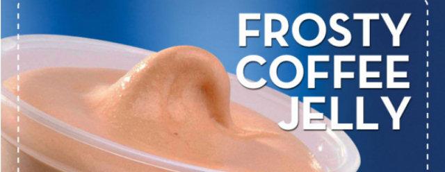 Frappè al caffè con gelatine galleggianti