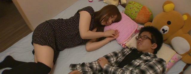 Dormire con una ragazza - UOMINI