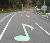 La strada che canta