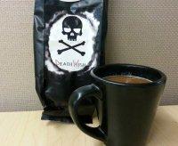 Il caffè più forte del mondo