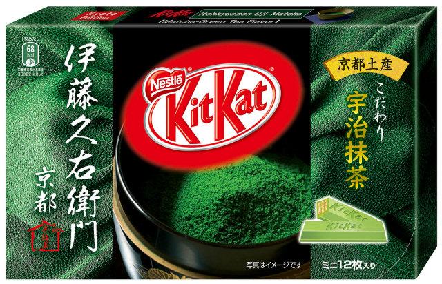 KitKat al the verde - Giappone