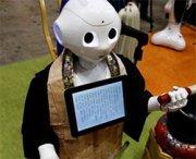 Preti robot per funerali economici