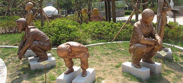Il primo parco dedicato ai cessi