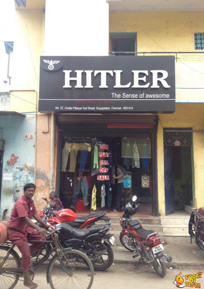Da qualche parte in India