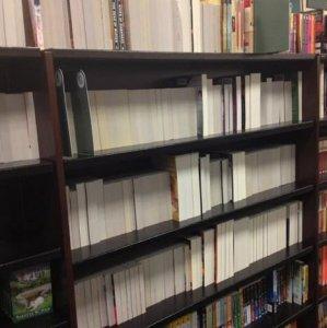 Ordinare (male) i libri