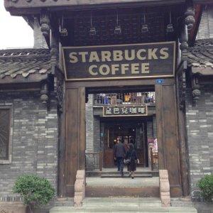 Starbucks Coffee in Cina