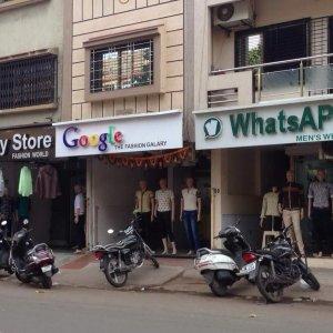 Strani negozi di abbigliamento