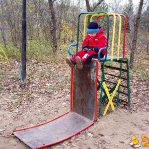 Gli scivoli in Russia