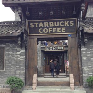 Starbucks Coffee in Cina