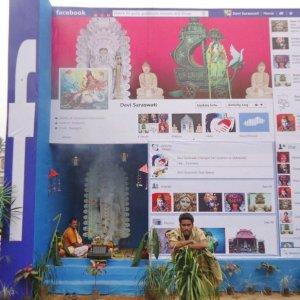 Tempio di Facebook in India